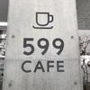【カフェ巡り18】八王子市・高尾山の麓の「599CAFE」&TAKAO599MUSEUM。