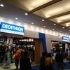 大型店「デカトロン」上陸
