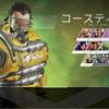 【Apex Legends】レジェンド紹介③!【エーペックスレジェンズ】
