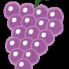 grape で URI パラメータとしてメールアドレスを受け取る