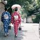 7月は京都!祇園祭・川床・スタバなど行って良かった所まとめ