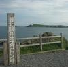 No.137【北海道】もともとここが日本最北端!?礼文島の「スコトン岬」で北限を味わう!