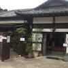 『凪のお暇』原画展@東京おかっぱちゃんハウス
