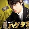 テレビ朝日ドラマ『ハゲタカ』1話2話鑑賞