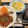 松屋のモバイルオーダー利用でポークステーキ丼を2割還元で食べてきたよ!