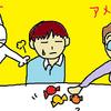 卒業おめでとう&社会人大学生になってみないか? | Japanese universities
