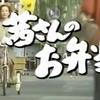 八千草薫さん