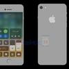 噂:iPhone SE2、ガラス製背面を搭載しワイヤレス充電をサポート レンダー画像も