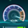 ネットの速度は2種類ある。