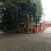 熊野詣 2