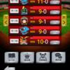 【プロ野球プライド】PBCは無風。アーチに缶祭りに大忙しです。。。