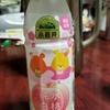 新商品☺小岩井純水白桃と白桃カルピス