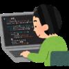 「プログラミング」✕「英語」はレアカード