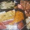 [20/03/11]「琉花」の「ごぼうといかの梅バター炒め(日替わり弁当)」 300円 #LocalGuides