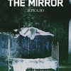 「鏡」タルコフスキー監督の私的映像叙事詩のような作品・・・