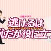 12月13日放送分 新垣結衣 ドラマ 衣装!TBS 逃げるは恥だが役に立つ 逃げ恥 10話 併せて掲載 12月15日 HAPPY BIRTHDAY