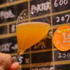 TAP③開栓:新年のお供に♪柚子使用の【NE.IPA】『Y.MARKET Cloudy Yellow Sky ~NEW ENGLAND DOUBLE IPA With Yuzu~』