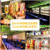 【オススメ5店】蒲田・大森・大田区(東京)にあるショットバーが人気のお店