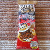 夏のガリガリ君!リッチチョコチョコ チョコチップを猛暑の中で実食してみた!