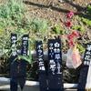 「佐久の季節便り」、「UEVC(上の城環境ボランティアクラブ)」が、「箒立花桃」を定植…。