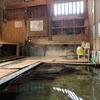 【由布市】由布院温泉 加勢の湯~明治14年に建てられた歴史ある共同浴場