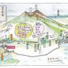五色沼湖沼群(福島県北塩原)