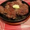 【三重県名張市】31日まで!麦の穂さんで肉バル〜!