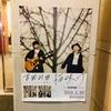 吉田山田「桜咲け」リリースイベント@ポニーキャニオン