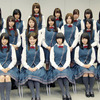 欅坂46とかいう嵐、SMAPを抜いた邦楽史上最高のアイドルwwwwwww