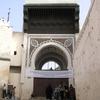 アンダルース モスク