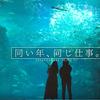 【欅坂46】7thシングル「アンビバレント」Type C‐D収録の特典映像『自撮りTV』公開