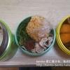 女子 中学生 お弁当-20170530-