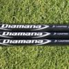 Mitsubishi Diamana D Limited シャフトの紹介|GolfWRX