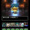 level.1175【同系統1体以下】呪われし魔宮・琥珀と群青撃破に挑戦!