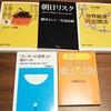 本5冊無料でプレゼント!(3075冊目)