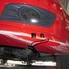 ボルボ(フロントバンパースポイラー)割れ・削れキズの修理料金比較と写真 初年度H24年、型式MB4204S