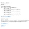 Windows 10 April 2018 Updateが無事配信され始めました