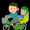 最近の自転車ライトの性能