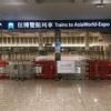 香港国際空港ー体験最新事情ー