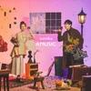 「管理人みなみ」による「超個人的」音楽アプリ サブスクリプション 配信アルバムレビュー #59 AMUSIC/sumika