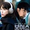 11月から始まる韓国ドラマ(スカパー) #2週目 放送予定/あらすじ 後半