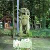 立田阿蘇三宮神社の狛犬