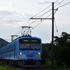 今日(7/14)・明日(7/15)の近江鉄道