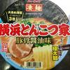 ニュータッチ 凄麺 横浜とんこつ家(ヤマダイ)