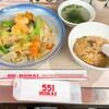 大阪上本町の551蓬莱で馴染みの中華を堪能してきました