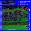 MSX共通・漢字ROMの「非漢字部分」のフリーフォント