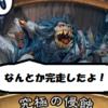 【スタン落ち】ドラゴン年に消えちゃうカードを振り返る。②クラス前編【殿堂入り】