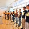 〈Information〉オレンジヴィスが、名張市議会議場で開催される『議場コンサート』に出演します。