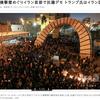 イランはミサイルを直ぐぶっ放す仮説 実証される『ウクライナ機撃墜めぐりイラン首都で抗議デモ トランプ氏はイラン国民を支持』2020年1月12日10:50 発信地:テヘラン/イラン。