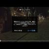 osmo pocketで撮った4K60fps動画をiPadに取り込む方法!
